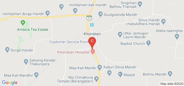 Khoirabari College, Khoirabari, Assam, India