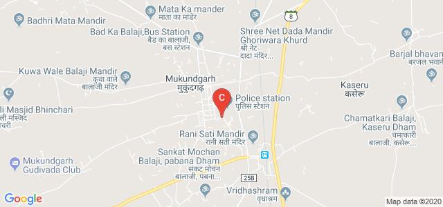 Kanoria College, Pabana, Mukundgarh, Jhunjhunu, Rajasthan, India