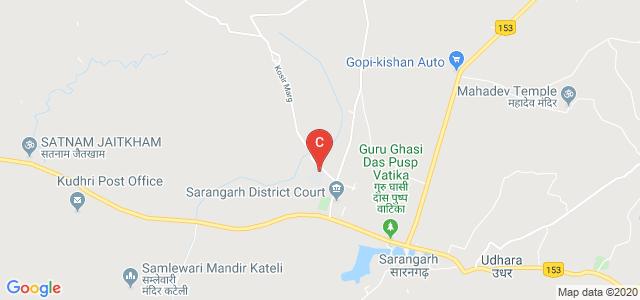 Govt. Lochan Prasad Pandey College , Sarangarh, Raigarh, Chhattisgarh, India