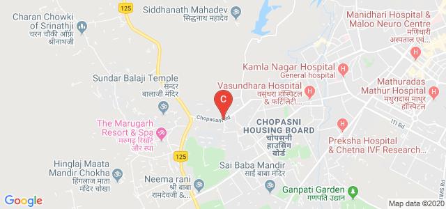 IIHT, Radhe Krishna Puram Chokha Rd, Shramikpura, Baldev Nagar, Jodhpur, Rajasthan, India