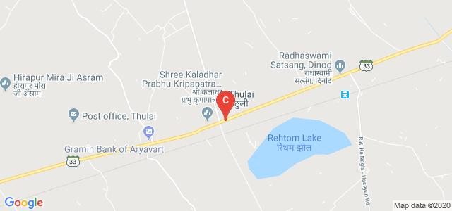 Mahamaya Polytechnic of I T, Hathras, Salempur, Uttar Pradesh, India