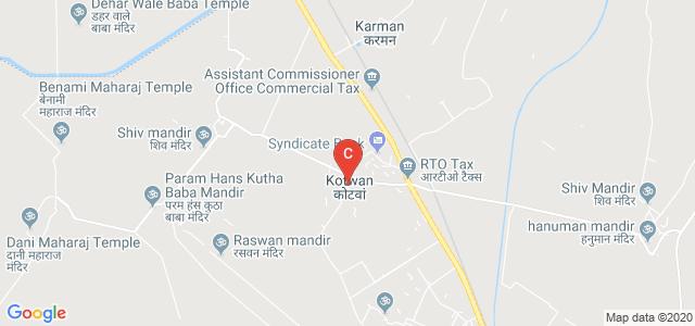 GOVERNMENT POLYTECHNIC KOTWAN Mathrua, Kotwan, Uttar Pradesh, India