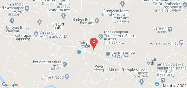 Achary Baldev PG College, Kopa, Patrahi, Jaunpur, Patrahin, Uttar Pradesh, India