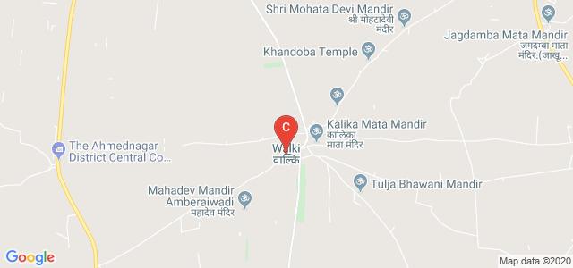 Walki, Ahmednagar, Maharashtra, India
