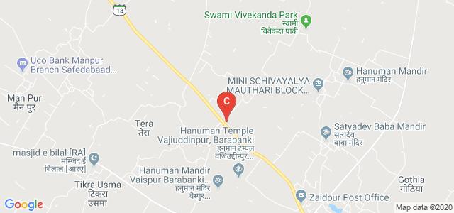 Government Polytechnic Jamunia Deeh Harakh, Jamunia Deeh, Barabanki, Uttar Pradesh, India
