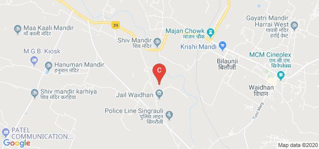 Government Polytechnic College Waidhan, Sidhi, Madhya Pradesh, India