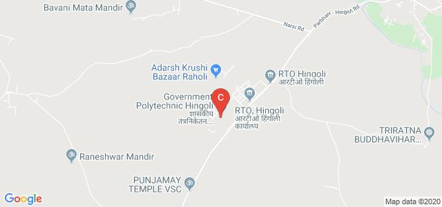 Government Polytechnic Hingoli, Hingoli, Maharashtra, India
