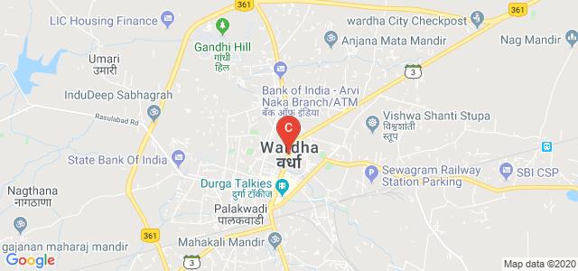 AGNIHOTRI SCHOOL OF TECHNOLOGY, Mahadevpura, Wardha, Maharashtra, India