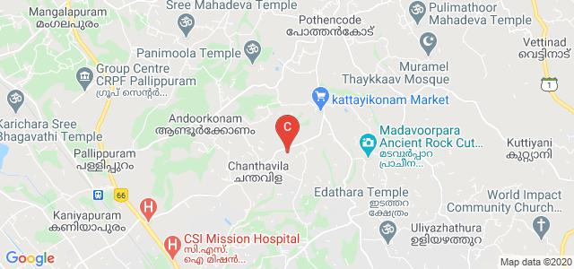 St. Thomas Institute of Science & Technology Road, Kattaikonam, Chanthavila, Kerala, India
