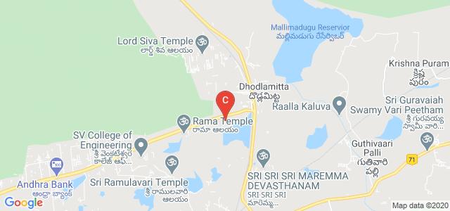 RCR Institute of Management & Technology, Rcr Avenue, Tirupati, Andhra Pradesh, India