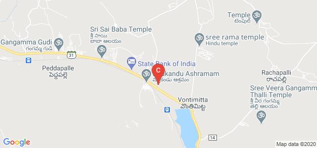 Sree Sai Kiranmai Institute of Business Management, Tirupati, Kadapa, Andhra Pradesh, India