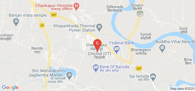 G H RAISONI INSTITUTE OF MANAGEMENT & RESEARCH KHAPERKHEDA, Chicholi, Nagpur, Maharashtra, India