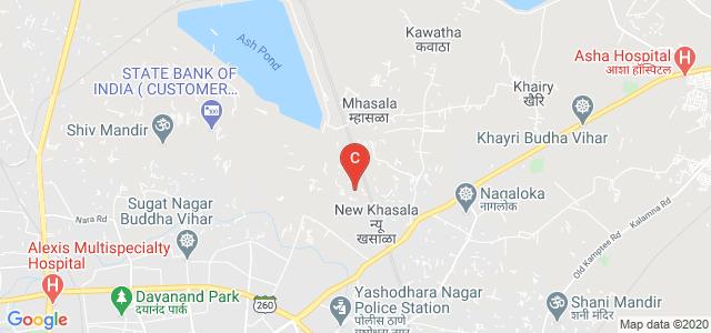 Shantiniketan Business School, New Khasala, Maharashtra, India
