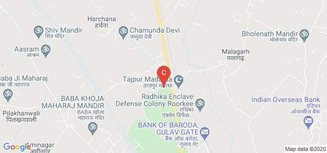 G & R Institute of Management & Technology, Bulandshahr, Alipur Gijhauri, Bulandshahar, Uttar Pradesh, India