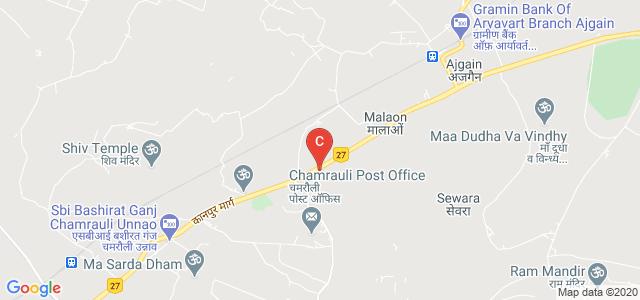 MGUI, NH 25, Unnao, Uttar Pradesh, India