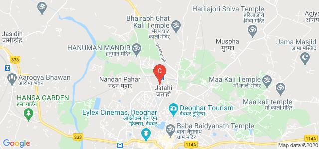 Deoghar college, more, Katoria, Deoghar, Jharkhand, India