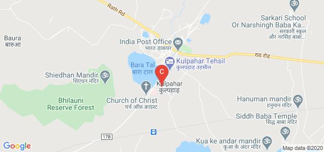 Shri Kishor goswami Mahavidyalay, Kulpahar, Uttar Pradesh, India