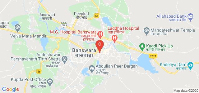 Haridev Joshi Rajkiya Kanya Mahavidyalaya, Gandi Murti, Banswara, Rajasthan, India