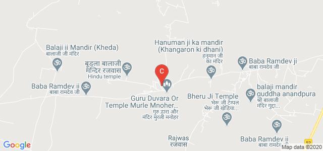 DR.K.N. MODI UNIVERSITY, Bhagat Singh Colony, Niwai, Tonk, Rajasthan, India