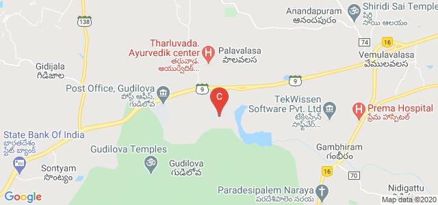 AQJ CENTRE FOR PG STUDIES, Gudilova, Andhra Pradesh, India