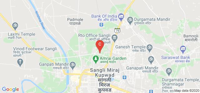 R.R.Patil Homeopathic College, Kala Nagar, Sangli, Maharashtra, India