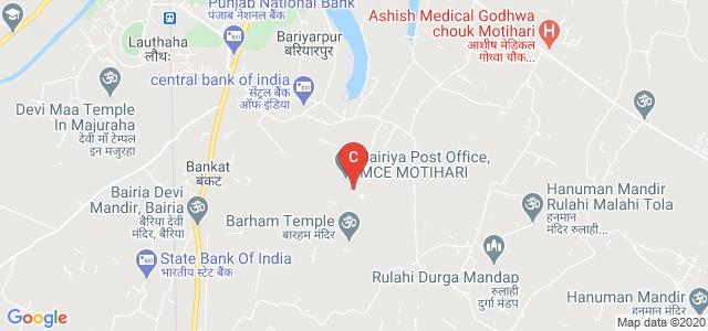 Motihari College Of Engineering Motihari, Motihari, Bihar, India