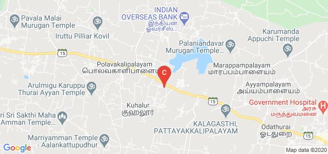 Shree Venkateshwara Hi-Tech Engineering College, Otthakkuthirai, Erode, Tamil Nadu, India