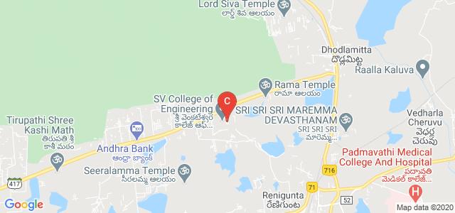 SHREE RAMA EDUCATIONAL SOCIETY GROUP OF INSTITUTIONS, Karakambadi Road, CHETTIGUNTA PANCHAYAT, Mangalam, Tirupati, Andhra Pradesh, India