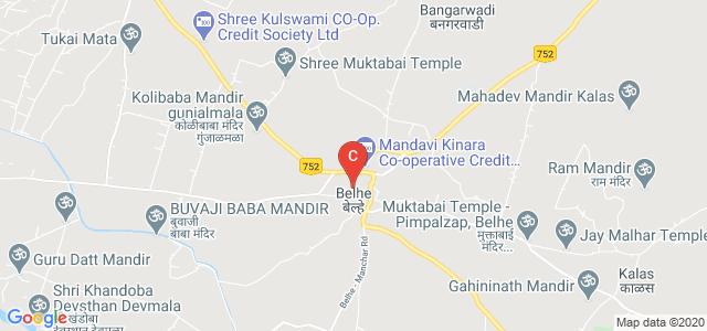 Samarth Group of Institutions, Belhe, Maharashtra, India