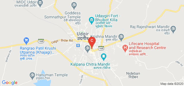 413512, Udgir - Latur Road, Shiv Nagar Colony, Vikas Nagar, Udgir, Maharashtra, India