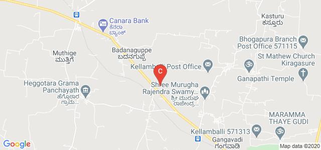 Government Engineering College, Badanaguppe, Chamarajanagar, Karnataka 571313, India