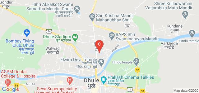 Ssvps Science College, Vidyanagri, Deopur, Dhule, Maharashtra, India