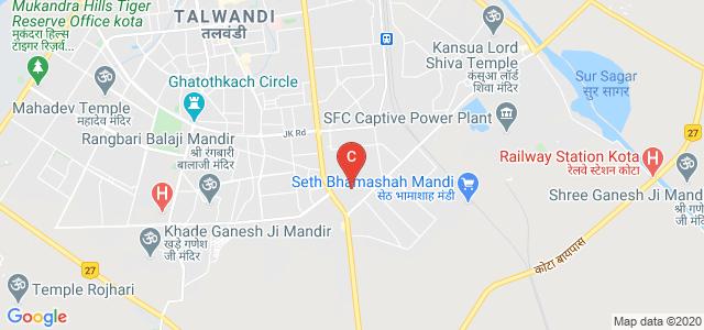 Om Kothari Institute of Management & Research, Jhalawar Road, Anantpura, Kota, Rajasthan, India
