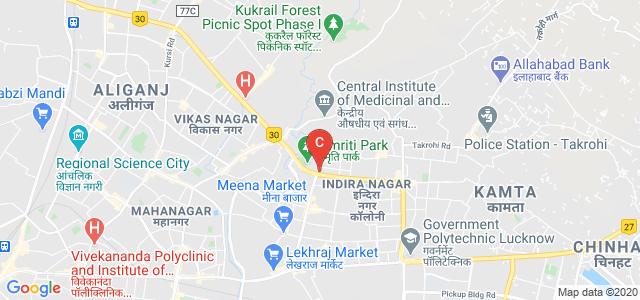 ICCMRT Academy of Higher Studies, ICCMRT Academy of Higher Studies, Indira Nagar Road, Sector 19, Indira Nagar, Lucknow, Uttar Pradesh, India