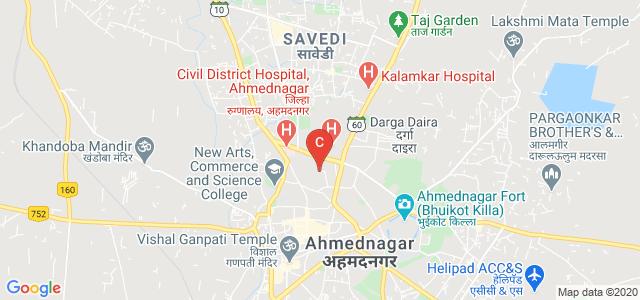 Radhabai Kale Mahila Mahavidyalaya, Tarakpur, Ahmednagar, Maharashtra, India