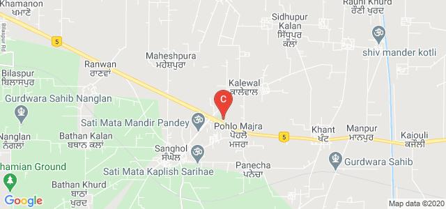 Cordia Institutes, Chandigarh Road, Sanghol, Punjab, India