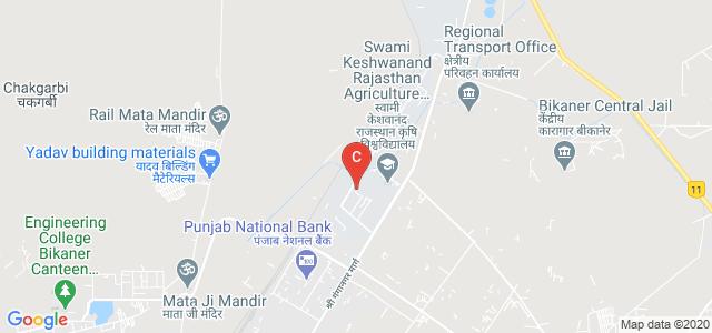 Institute of Agri Business Management, Bichhwal, Bikaner, Rajasthan, India