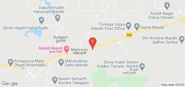 Sandip University, Nashik, Maharashtra, India