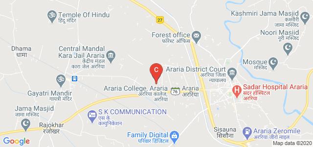 Araria College, Araria, Araria Mahalla, Araria, Bihar, India