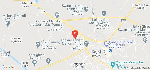 Ananya college of homoeopathy kalol, Unnamed Road, Pratap Pura Village, Kalol, Gujarat, India