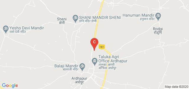 Shankarrao Chavan Mahavidyalaya, Ardhapur, Bypass Rd, Ardhapur, Nanded, Maharashtra, India