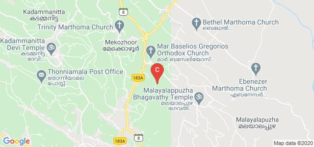 Musaliar College Of Arts And Science, Pathanamthitta, Kerala, India