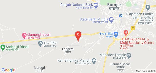 Mahesh B.Ed. College Barmer, Barmer, Rajasthan, India
