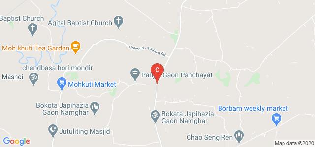 Patsaku College, Hologuri - Sunpura Road, Patsaku, Sivasagar, Assam, India