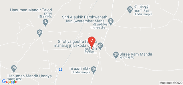 Avantika University - Top Design BDes MDes Colleges Institutes in Ujjain MP India, Avantika University, Vishwanathpuram, Lekoda, Madhya Pradesh, India