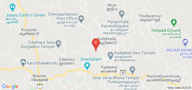 Gurudev Institute of Management Studies, Kadakkal, Kerala, India