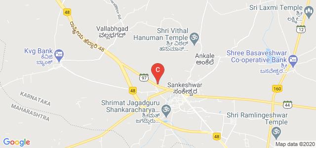 Annapoorna Institute of Management Research, Sankeshwar, Karnataka, India