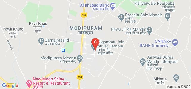 Institute Of Productivity And Management (IPM), Pallavpuram, Meerut, Uttar Pradesh, India
