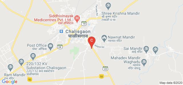 Smt S M Agrawal Institute of Management, Pradipdada Nagar, Chalisgaon, Maharashtra, India