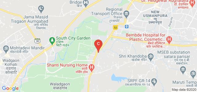 Indian Institute of Food Science & Technology, Itkheda, Aurangabad, Maharashtra, India
